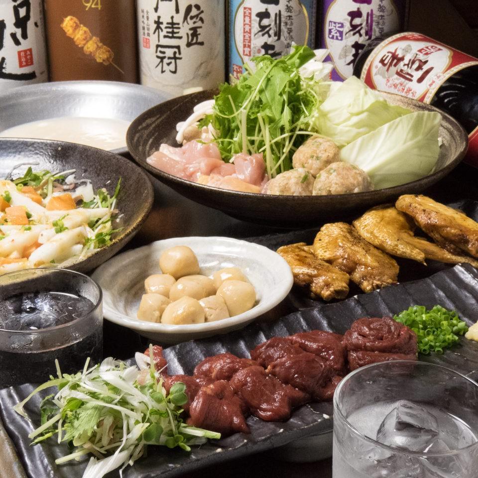 とりいちず 新横浜店の鶏料理が満喫できるコース